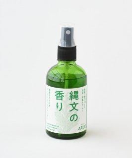 縄文の香り 能登のアテ 蒸留水(エッセンシャルウォーター)ガラスボトル 100cc