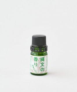 縄文の香り 能登のアテ 精油(エッセンシャルオイル)