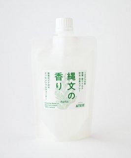 縄文の香り 能登のアテ 蒸留水 Refill(エッセンシャルウォーター 詰め替え用)200cc