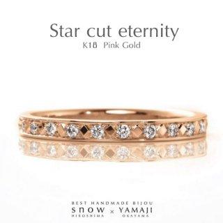 SPRING CLOSE-UP『STAR CUT ETERNITY/スターカットエタニティ』K18ピンクゴールド