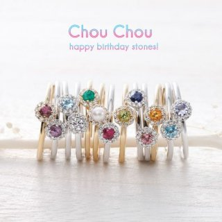 <img class='new_mark_img1' src='https://img.shop-pro.jp/img/new/icons20.gif' style='border:none;display:inline;margin:0px;padding:0px;width:auto;' />『Chou Chou/シュシュ』K18 バースデーストーン リング