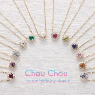 『Chou Chou/シュシュ』 K18 バースデーストーン ネックレス
