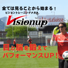 <img class='new_mark_img1' src='https://img.shop-pro.jp/img/new/icons59.gif' style='border:none;display:inline;margin:0px;padding:0px;width:auto;' />