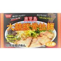 即席鹿児島大蒜豚骨拉麺(2人前・箱入)