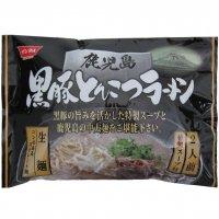鹿児島黒豚とんこつラーメン(2人前・袋入)