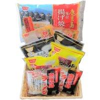 麺'S玉手箱