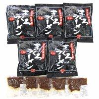 串木野まぐろラーメン(角煮付)5食セット