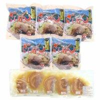 ざぼんラーメン(チャーシュー付)5食セット