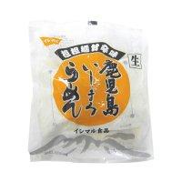 いしまるらーめん 担担麺甘辛味(1人前)