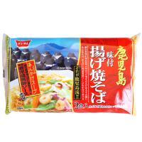 黒酢ソース付味付揚げ焼そば(2人前・袋入)