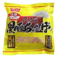 鹿児島 黒豚ちゃんぽん(1人前・袋入)