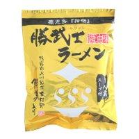 勝武士ラーメン(1人前・袋入・即席麺)