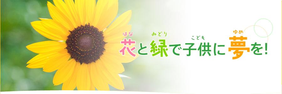 フラワーショップ花友-花束・アレンジメント