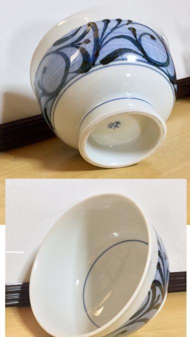 梅山窯,外径約13.5cm×高さ約9cm,磁器