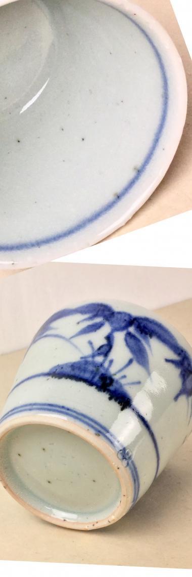 中田窯,口径8.7cm×全高6.7cm,磁器(鉄入)