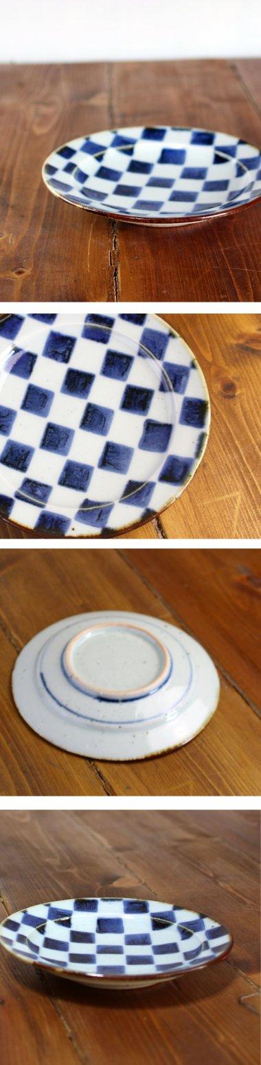 中田窯,径約16.5cm×高さ約2.8cm,磁器