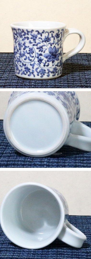 陽貴窯,径約8.8cm×高約8.4cm,磁器