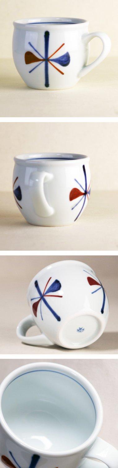 梅山窯,口径約8.5cm×高約7.5cm,磁器