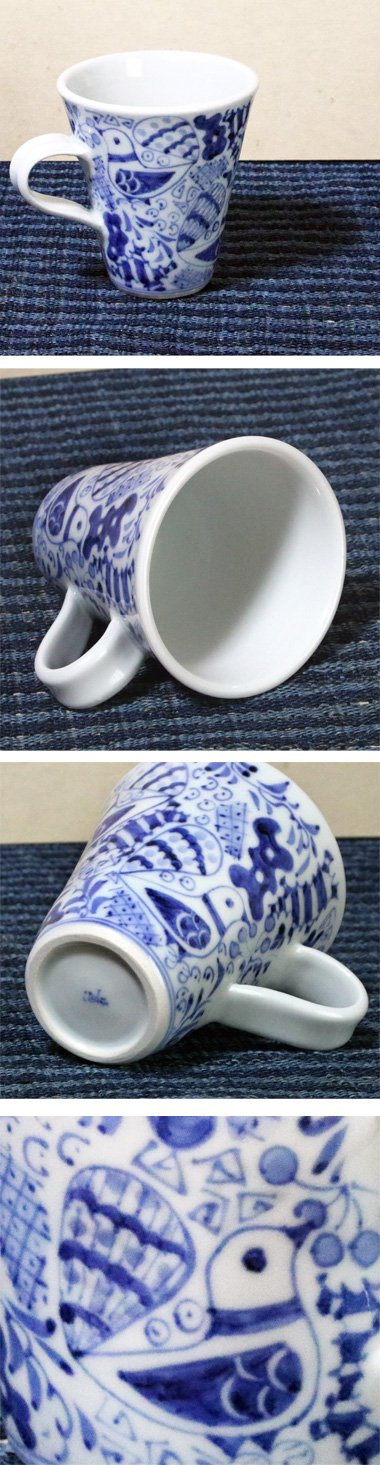 陽貴窯,径約9.5cm×高約10.5cm,磁器