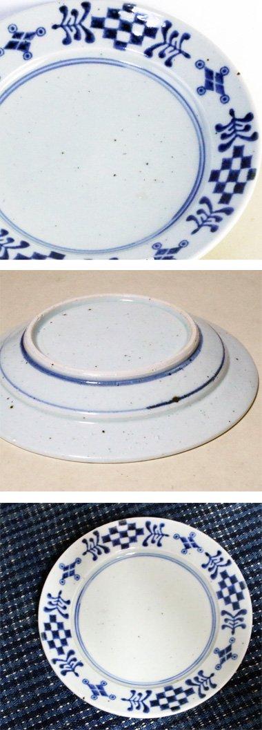 中田窯,径約25cm×高さ約3.8cm,磁器