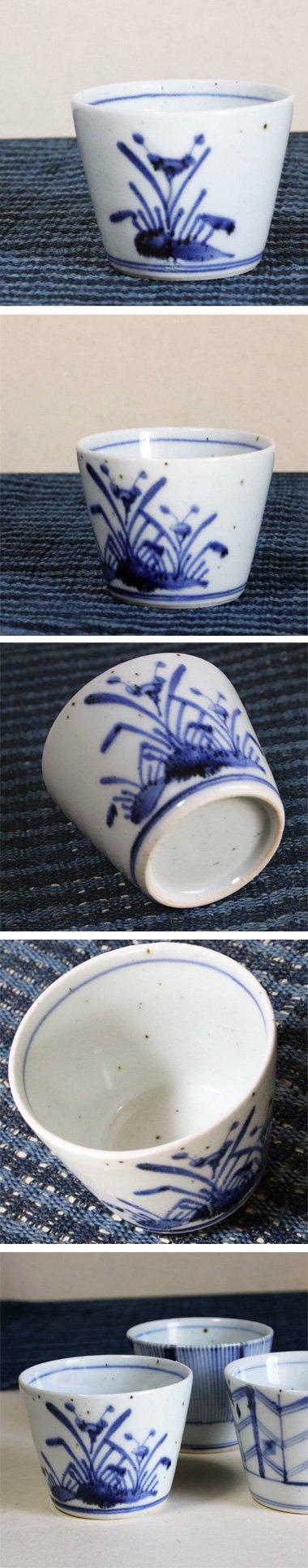 中田窯,径約8.8cm×高約7cm,磁器(鉄入)