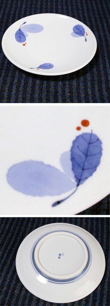 英峯窯,径約21.5cm×高約3.3cm,磁器