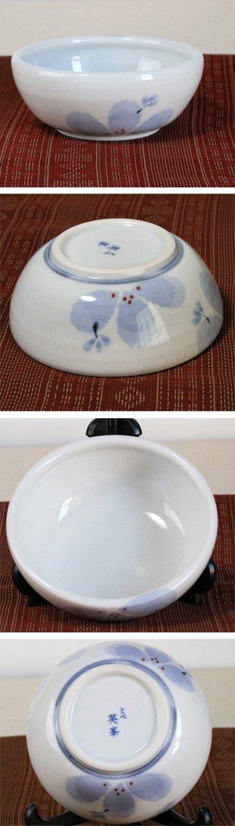 英峯窯,径約12cm×高約5cm,磁器