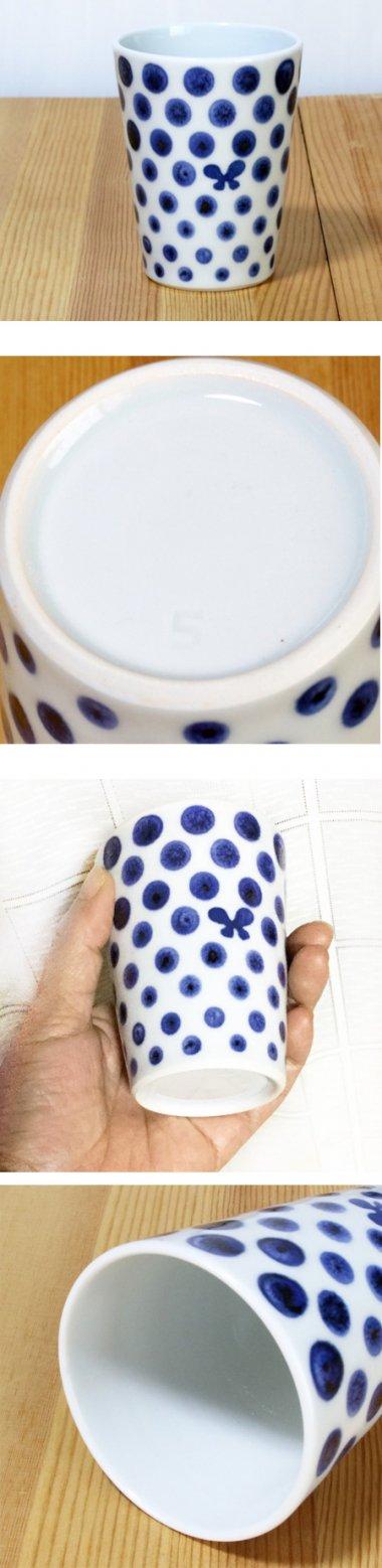 皐月窯,径約7.5cm×高約10cm,磁器