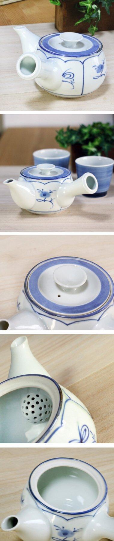 梅山窯,外口径約10cm×全高(蓋込)約7cm,磁器