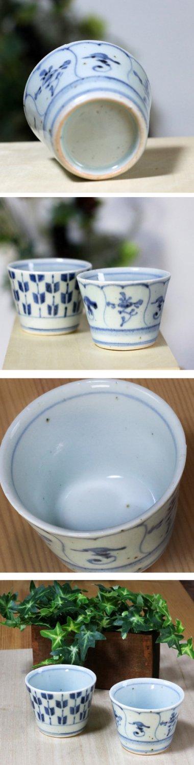 中田窯,径約7.6cm×高約5.8cm,磁器(鉄入)