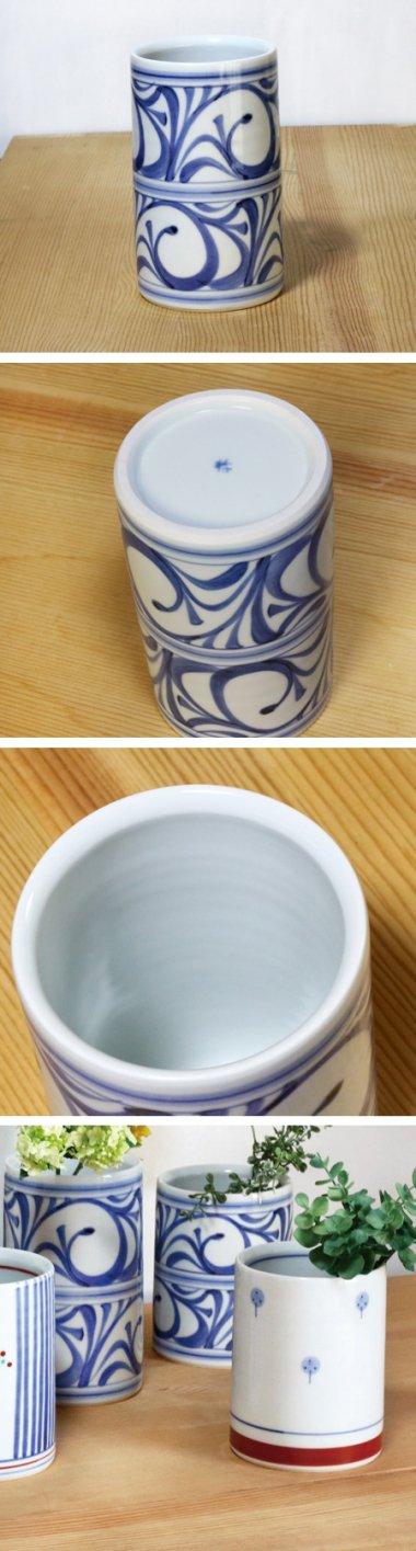 梅山窯,口径9.5cm×高16cm,磁器