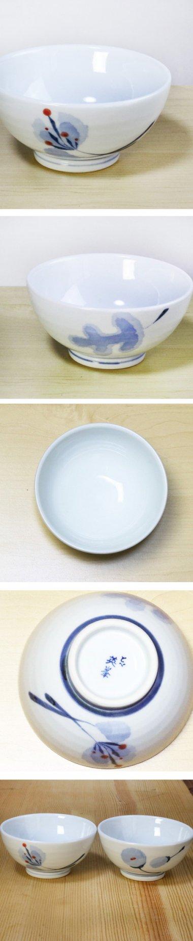 英峯窯,径約12.5cm×高約6cm,磁器
