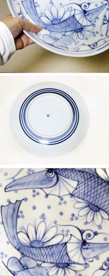 梅山窯,径約31.5cm×高約4.5cm,磁器
