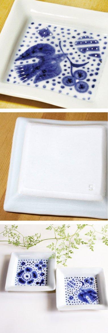 皐月窯,1辺約9cm×高約1.5cm,磁器