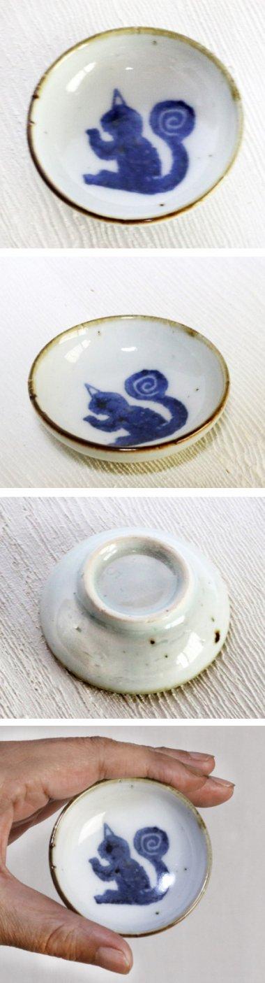 皐月窯,径約6.2cm×高約2cm,磁器