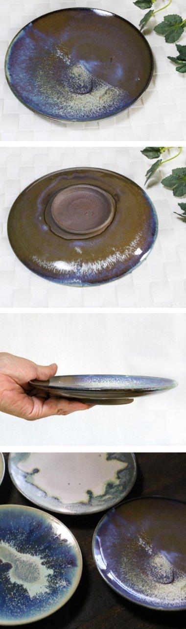 千代市陶房,径約18.5cm×高約2.3cm,陶器