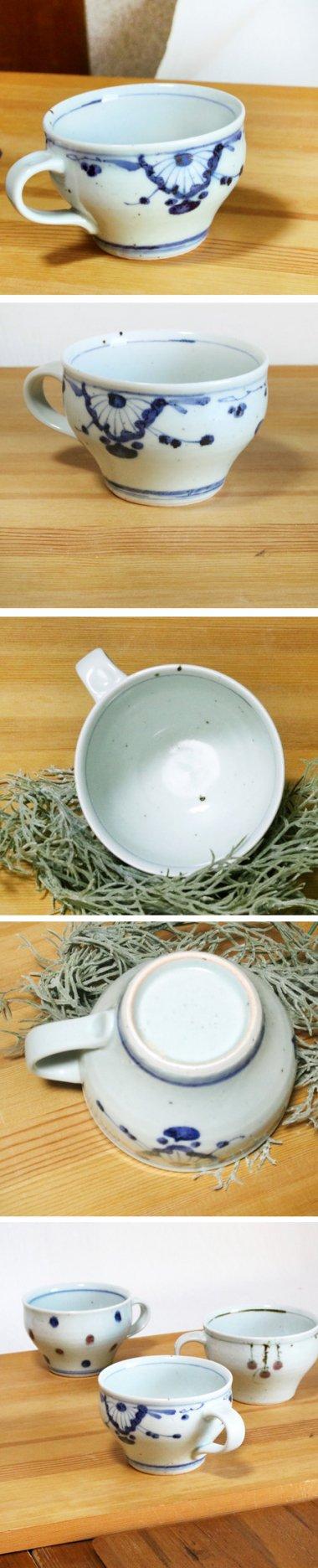 中田窯,径約10.8cm×高約7.3cm,磁器(荒土)
