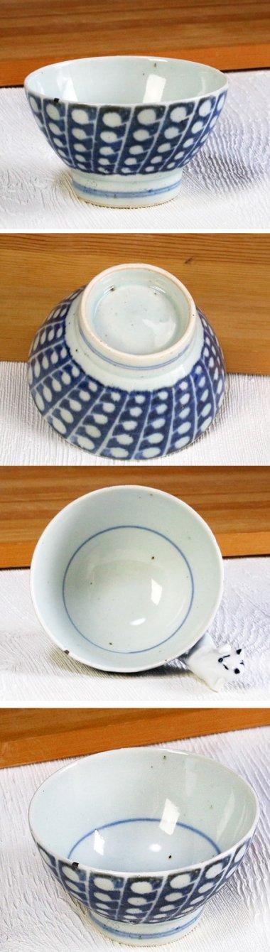 中田窯,径約11.3cm×高約6.7cm,磁器(鉄入)