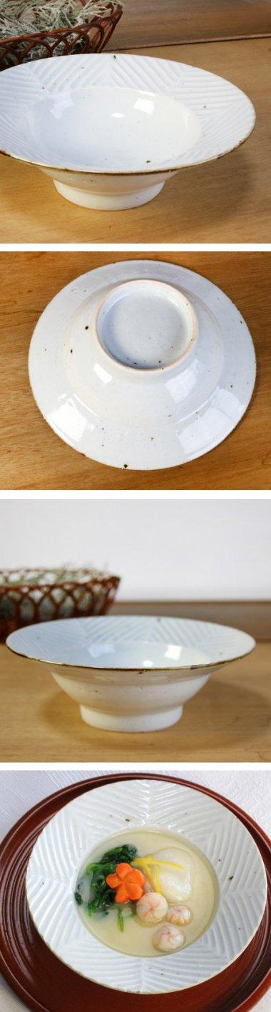 皐月窯,全径約19.5cm×高約6.3cm,鉄入