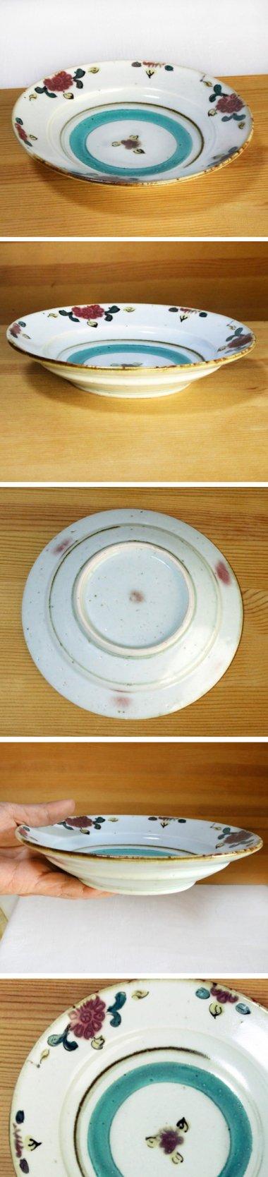 中田窯,外径18.5cm×高さ3.7cm,磁器 鉄入