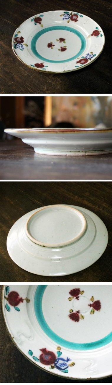 中田窯,外径25cm×高さ4.5cm,磁器 鉄入