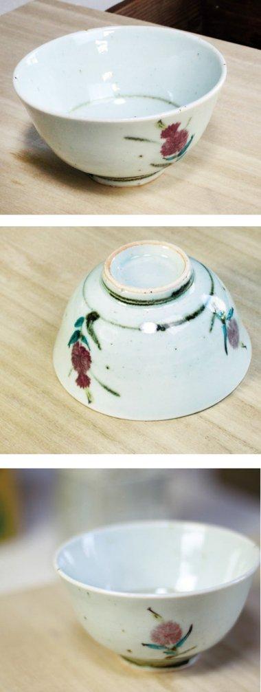 中田窯,径約11.5cm×高さ約6cm,磁器(鉄入)