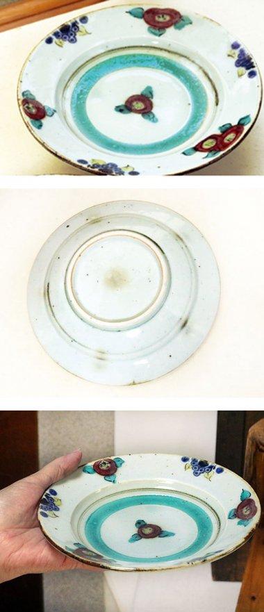 中田窯,外径18.7cm×高さ3.7cm,磁器 鉄入