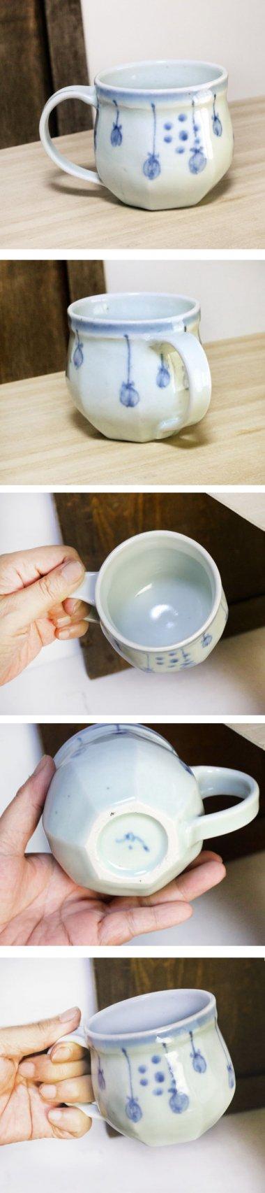 山中窯,口径約8.5cm×高さ8.3cm,磁器