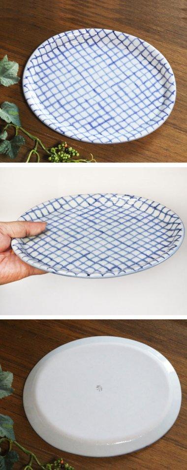 梅山窯,長辺約21cm×短辺約17.5cm×高約1.3cm,磁器