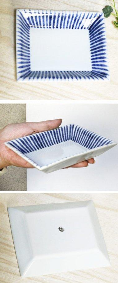 梅山窯,長辺約15cm×短辺約12cm×高約2.5cm,磁器