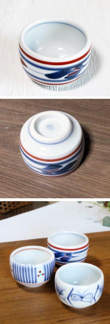 梅山窯,口径約6cm×高約4.cm,磁器