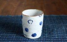 砥部焼◆水玉柄のフリーカップ(大)
