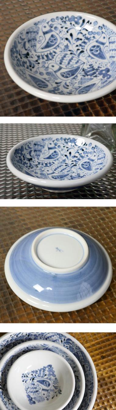 陽貴窯,外径18.5cm×高さ5cm,磁器