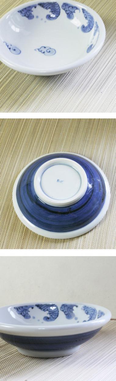 陽貴窯,径約13.5cm×高約4.5cm,磁器